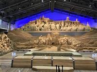 砂像で楽しむ世界旅行 鳥取砂丘砂の美術館、11日再開