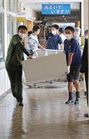 「ママたち大丈夫かな」避難所の小学校も浸水、児童ら孤立 福岡・大牟田