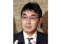 河井前法相が保釈請求 公選法違反罪で起訴
