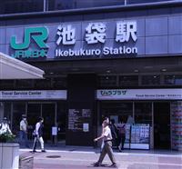 「盗撮ハンター」首都圏の駅で横行か 犯行見つけ金品要求
