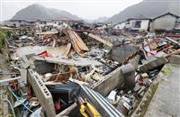 九州豪雨、死者62人に