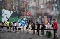 中国の消費者物価2・5%上昇 6月、大雨被害や北京のコロナ拡大受け