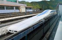 国交省次官、リニア準備工事で10日提案 静岡県「考慮の余地ある」