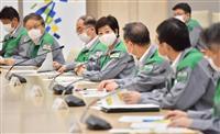 新型コロナ 東京都内感染 最多224人 経路不明104人 20、30代で75%