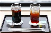 【ヒューリック杯棋聖戦】午後のおやつ アイスコーヒーとアイスティー