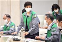 新型コロナ 東京都、医療提供体制の警戒度を2番目に引き上げ