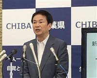 コロナ警報、再要請当面なし 千葉県知事「都内の繁華街は避けて」