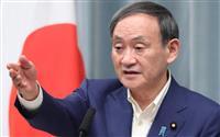 菅官房長官、都内で感染220人超「緊急事態宣言に該当せず」