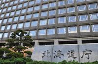 北海道で新たに1人感染、道外患者から感染か