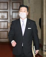 立民・福山氏、政府と都を批判 「対策していない」 新規感染者224人