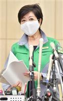 東京都 コロナ対策3132億円 補正予算案
