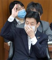 首都圏の感染者増 西村氏「警戒すべき状況」 参院内閣委
