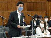 西村氏、新型コロナ特措法改正へ「論点整理し議論」