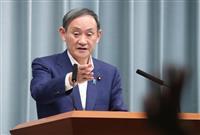 岐阜、長野両県の激甚災害検討 菅氏「一日も早い復旧復興に取り組む」