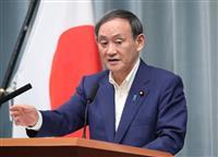 首相が豪雨被災地視察へ 菅官房長官「現地と調整」