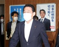 自民・岸田氏、豪雨被災地視察へ 福岡・熊本を訪問
