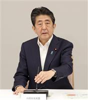 首相、岐阜と長野の激甚災害指定を指示