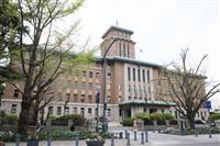 神奈川で25人感染 約8割が30代以下 新型コロナ