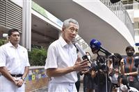 シンガポール、選挙戦での兄弟喧嘩 首相弟が野党入党 「与党は道に迷っている」