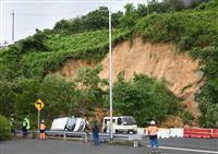 京都縦貫道沓掛インター出口で土砂崩れ 車3台押し流され2人軽傷