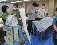広島で人工呼吸器、ECMOの講習会 第2波に備え