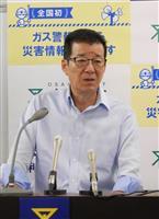 都構想住民投票、10月下旬衆院選なら「同日実施考えたい」維新・松井代表