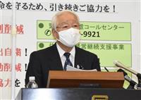 コロナ感染めぐり「東京は諸悪の根源」と兵庫知事、後に発言取り消し