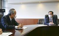 国交省、リニア整備へJR東海に打開案提示