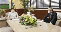 国交省次官と静岡県知事が激論…リニア着工問題で知事「静岡を通らないルートも選択肢」