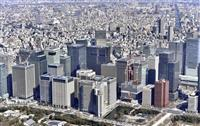 《独自》日本版シリコンバレーへ 政府が東京・横浜など4都市圏を選定