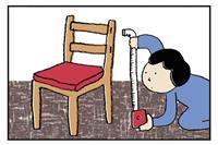 【ゆうゆうLife】家族がいてもいなくても(648)「見えざる手」を可視化する