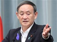 感染抑止と経済再生両立に意欲 菅長官、イベント制限緩和で