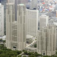 東京都内の新規感染者243人 2日連続で過去最多