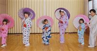 コロナに負けず、30年目も 山村若佐紀さん「子ども上方舞教室」来月開講