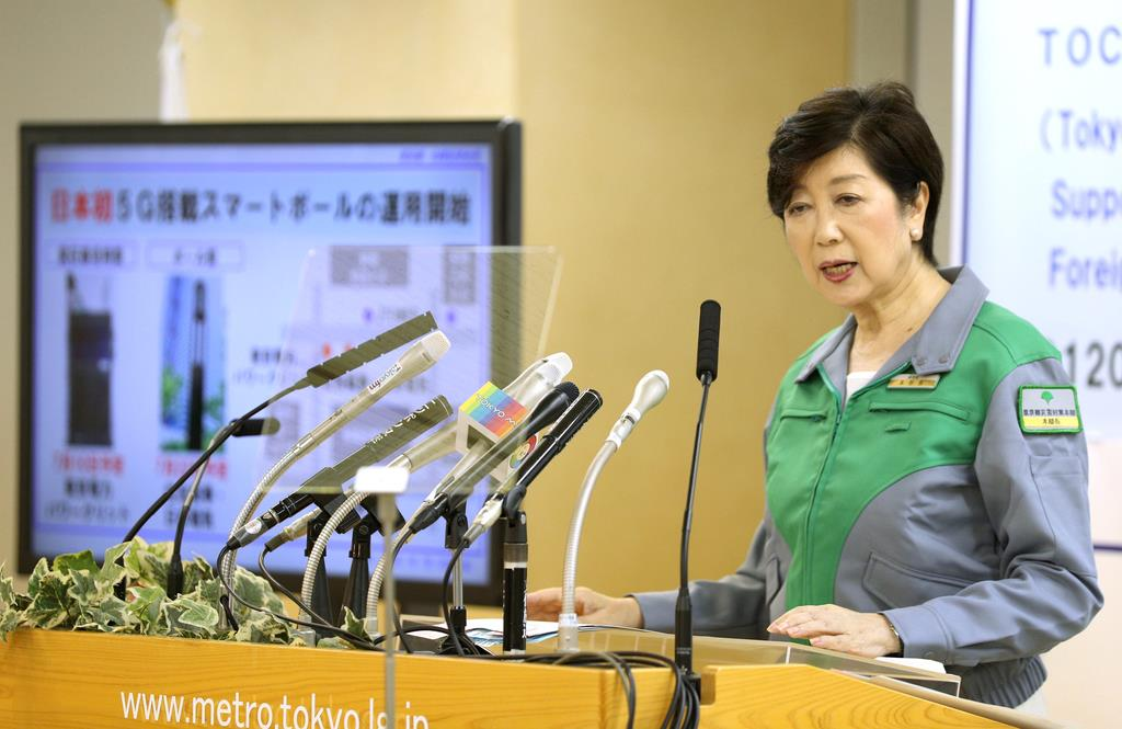 【動画】新型コロナ、東京の感染者243人で最多更新 防止策実…