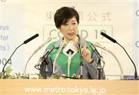 東京都の新規感染者、1週間ごとに倍増ペース 家庭内への感染連鎖に懸念