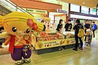 「納豆の日」に水戸でイベント 購入額全国1位奪取へ