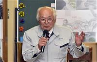 全国最多10期目の山梨・早川町長が11選出馬表明