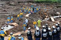 被災1週間、前線なお活発 九州の豪雨、死者63人