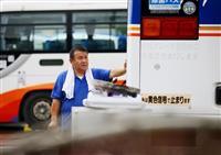 バス浸水「1日も早く再開を」熊本・人吉の営業所