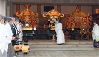 祇園祭の神輿洗も新型コロナ感染防止対策