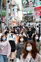 東京で新たに206人感染 200人台は3日連続