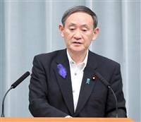 菅官房長官「全ての拉致被害者帰国に全力」 地村保さん死去