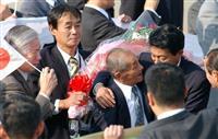 帰国拉致被害者の地村保志さん父、保さんが死去
