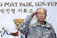 朝鮮戦争で韓国を死守 「白将軍」が死去 平壌一番乗り