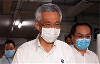 シンガポール議会選、首相率いる与党勝利 野党が伸長