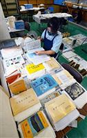 【動画】図書館浸水 片付けに追われ 熊本・芦北町
