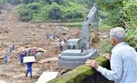 被災地で清掃活動本格化 九州豪雨、死者65人