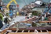 局地的に非常に激しい雨も 西日本や東北、災害に警戒
