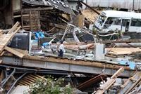 地盤の緩み、災害警戒を 前線影響、西日本や東北で